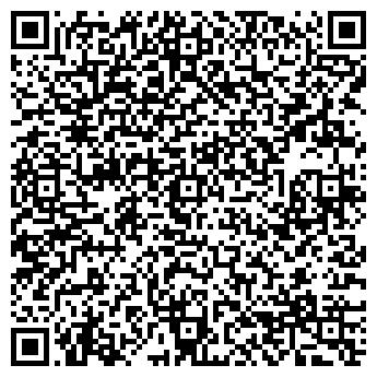 QR-код с контактной информацией организации Г.ГОМЕЛЬГЕОСЕРВИС РДПУП