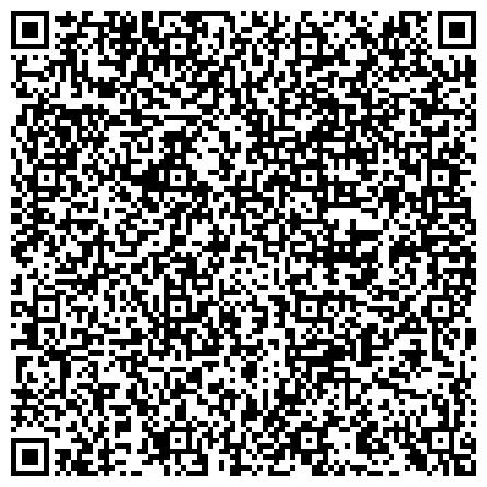QR-код с контактной информацией организации ЦЕНТР ГИГИЕНЫ И ЭПИДЕМИОЛОГИИ ПО ЧЕЛЯБИНСКОЙ ОБЛАСТИ ФГУЗ, ФИЛИАЛ В Г. ВЕРХНЕМ УФАЛЕЕ И НЯЗЕПЕТРОВСКОМ РАЙОНЕ