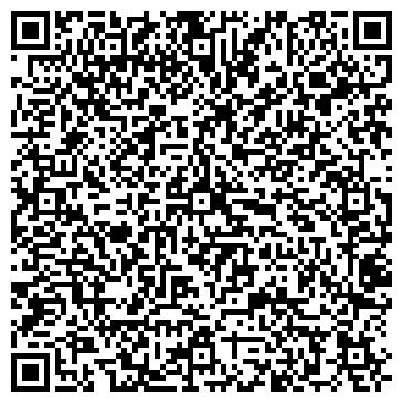 QR-код с контактной информацией организации ДЮСШ ПО ЛЕГКОЙ АТЛЕТИКЕ, ЛЫЖНЫМ ГОНКАМ