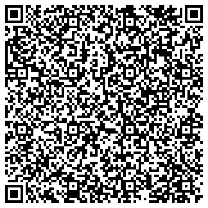 QR-код с контактной информацией организации ПЛАНЕТА НАДЕЖД ОЗЕРСКАЯ ГОРОДСКАЯ СОЦИАЛЬНО-ЭКОЛОГИЧЕСКАЯ ОБЩЕСТВЕННАЯ ОРГАНИЗАЦИЯ