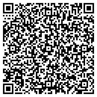 QR-код с контактной информацией организации БРЭНДЪ ООО
