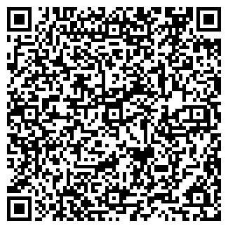 QR-код с контактной информацией организации ООО ЭЛИКА