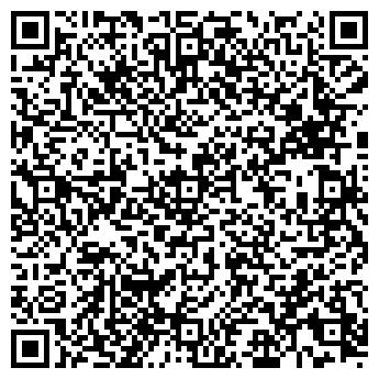 QR-код с контактной информацией организации РОСПЕЧАТЬ ОЗЕРСКИЙ ФИЛИАЛ
