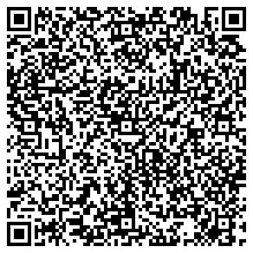 QR-код с контактной информацией организации ОЗЕРСКИЙ ОТДЕЛ ФСГС ПО ЧЕЛЯБИНСКОЙ ОБЛАСТИ