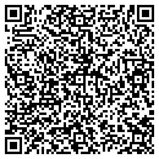 QR-код с контактной информацией организации СДО МАГАЗИН ООО