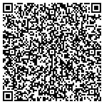 QR-код с контактной информацией организации ОАО МОЛОЧНЫЙ СТАНДАРТ, ОЗЕРСКИЙ КОМБИНАТ