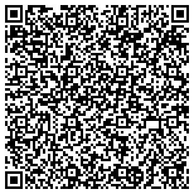QR-код с контактной информацией организации УРАЛЬСКИЙ ЗАВОД ТЕПЛООБМЕННОГО ОБОРУДОВАНИЯ ПО ЗАО