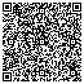 QR-код с контактной информацией организации АЛЕАНТ ЗАО