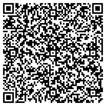 QR-код с контактной информацией организации №53 ДЕТСКИЙ САД