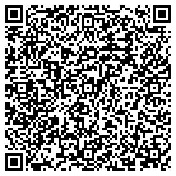 QR-код с контактной информацией организации ТВОЙ ДОМ САЛОН-МАГАЗИН