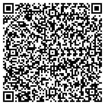 QR-код с контактной информацией организации СИЯНИЕ МАГАЗИН