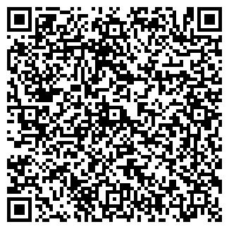 QR-код с контактной информацией организации СТРЕЛЕЦ АПТЕКА