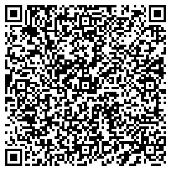 QR-код с контактной информацией организации ДЕЛЬФА ОЗДОРОВИТЕЛЬНЫЙ КЛУБ