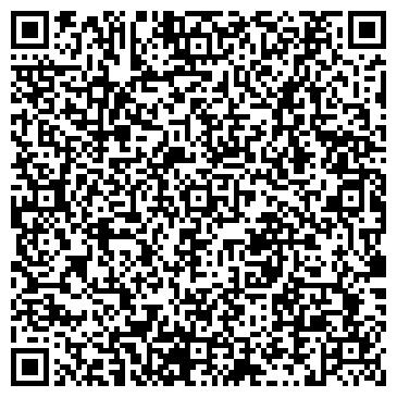 QR-код с контактной информацией организации ОМУТИНСКОЕ ПОСЕЛКОВОЕ ПОТРЕБИТЕЛЬСКОЕ ОБЩЕСТВО
