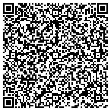 QR-код с контактной информацией организации РАЙОННАЯ БОЛЬНИЦА ОМУТИНСКАЯ
