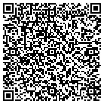QR-код с контактной информацией организации РОСПЕЧАТЬ ФИЛИАЛ