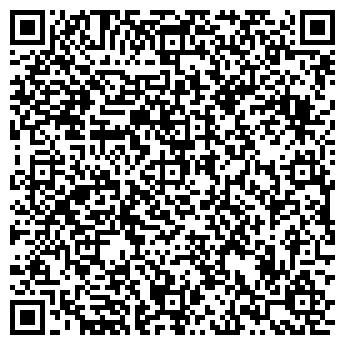 QR-код с контактной информацией организации ФАКЕЛ АГРОФИРМА