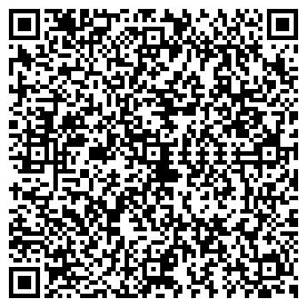 QR-код с контактной информацией организации BEAUTY-VISION