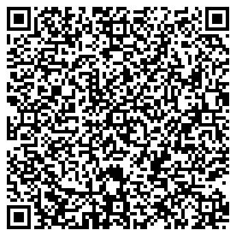 QR-код с контактной информацией организации WEB-СТУДИЯ