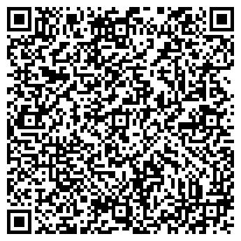 QR-код с контактной информацией организации БОЯР ПКФ, ООО