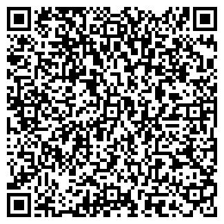 QR-код с контактной информацией организации ЧУСОВАЯ ТУРБАЗА