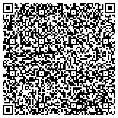 QR-код с контактной информацией организации БЕЛЫЙ ВЕТЕР ЕКАТЕРИНБУРГ ООО КОМПЬЮТЕРНЫЙ САЛОН В Г. ПЕРВОУРАЛЬСК
