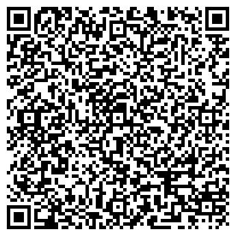 QR-код с контактной информацией организации ПЕРВОУРАЛЬСКА № 458