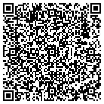 QR-код с контактной информацией организации № 4 ПЕРВОУРАЛЬСКА