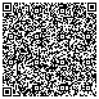 QR-код с контактной информацией организации ЦЕНТР ТУРИЗМА И ОТДЫХА ТУРАГЕНТСТВО, ООО