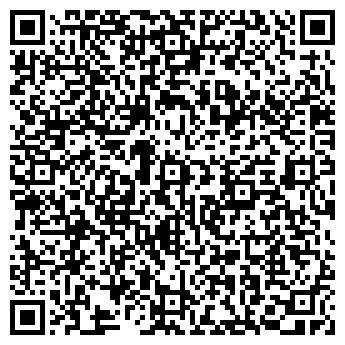 QR-код с контактной информацией организации АВТОДИЗЕЛЬ-СЕРВИС