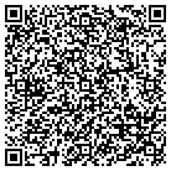 QR-код с контактной информацией организации БРУМИРСКАЯ О.Б., ИП