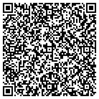 QR-код с контактной информацией организации ООО УРАЛСТРОЙФАСАД