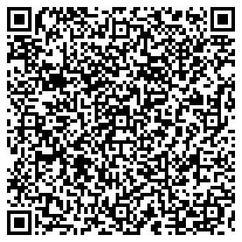 QR-код с контактной информацией организации ООО АЛЮМИНИЕВЫЕ ФАСАДЫ