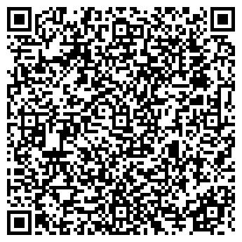 QR-код с контактной информацией организации ПЕРВОУРАЛЬСКАЯ ТЭЦ