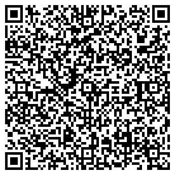 QR-код с контактной информацией организации УРАЛТЕХПРОЕКТ, ООО