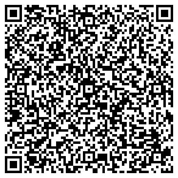 QR-код с контактной информацией организации СМК-УРАЛ ПРОИЗВОДСТВЕННАЯ КОМПАНИЯ, ООО