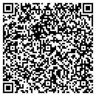QR-код с контактной информацией организации ООО ВТОРЧЕРМЕТ