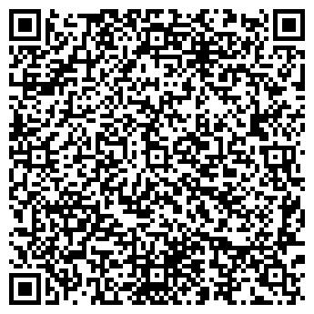 QR-код с контактной информацией организации АРТLEMON