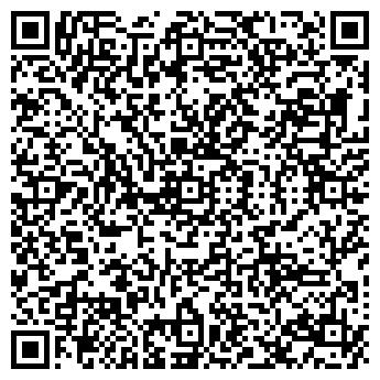 QR-код с контактной информацией организации ВИТА-ТВ, ООО