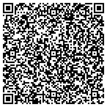 QR-код с контактной информацией организации ГОРА ПИЛЬНАЯ ГОРНОЛЫЖНЫЙ КОМПЛЕКС
