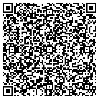 QR-код с контактной информацией организации КРЫТЫЙ РЫНОК