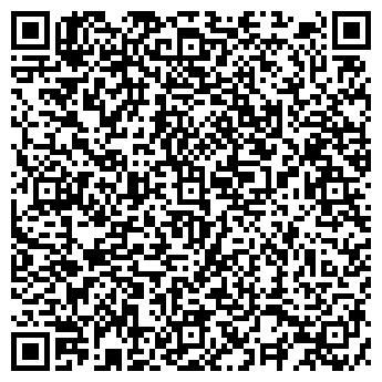 QR-код с контактной информацией организации Г.ГОМЕЛЬОБЛСЕРВИС ОАО