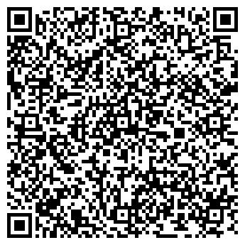 QR-код с контактной информацией организации ГОРА ТЕПЛАЯ
