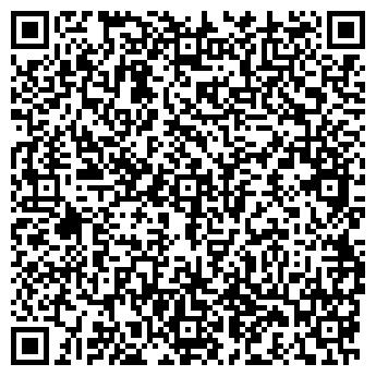 QR-код с контактной информацией организации ПЕРВОУРАЛЬСКАЯ