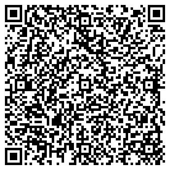 QR-код с контактной информацией организации ПЕРВОУРАЛЬСКА