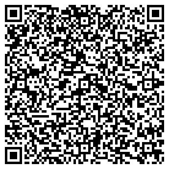 QR-код с контактной информацией организации КОРОНА УРАЛА