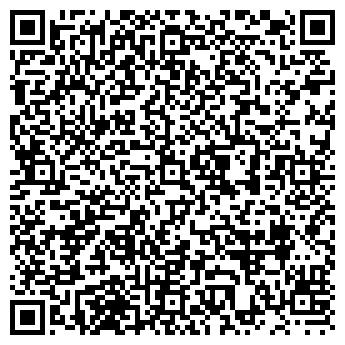 QR-код с контактной информацией организации ПЕРВОУРАЛЬСКА № 201