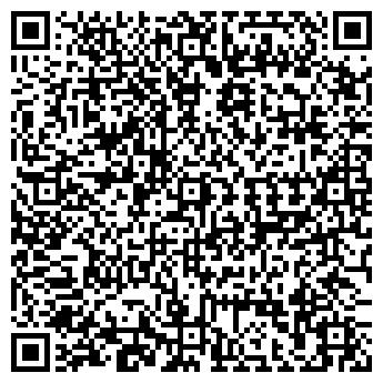 QR-код с контактной информацией организации АДЕЛАНТЕ ГРУПП
