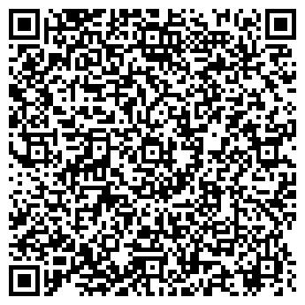 QR-код с контактной информацией организации ПАЛАЦЦО КОМПАНИЯ