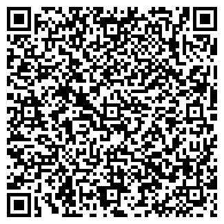 QR-код с контактной информацией организации ЗОЛОТОЙ КУБ